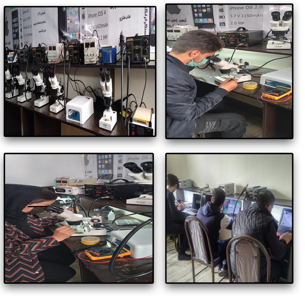 آموزشگاه تعمیرات موبایل در تهران